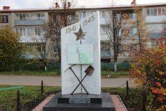 Памятник строителям Сурского рубежа в Порецком...Как строился Сурский рубеж Сурский рубеж 75 лет Победе