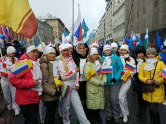 Чебоксарские педагоги в День народного единства участвовали в торжественном шествии по центру Москвы Общественная палата Моя Держава День народного единства