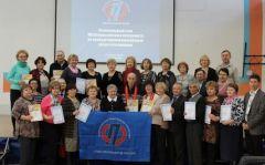 Стали известны победители и призеры чемпионата Чувашии по компьютерному многоборью среди пенсионеров Активное долголетие чемпионат по компьютерному многоборью