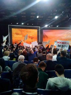 Так хочется задать вопрос Президенту! Фото автораРассчитываю на широкую поддержку граждан Пресс-конференция Владимира Путина