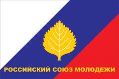 В республике начинает свою работу ЧРО Российского Союза Молодежи  РСМ Молодежь Российский союз молодежи Лагерь образовательные программы учеба