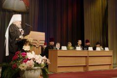 Воля просветителя исполнена Презентация библия