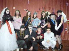 «Новогодний Helloween» в школе № 3 Новый год  - 2010
