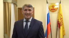 Глава Чувашии поздравляет с 23 февраля Глава Чувашии Олег Николаев