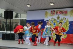 Новочебоксарск отметил День России праздничным концертом 12 июня — День России