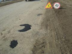 img_1251.jpgЯмочный ремонт автодорог Чувашии выполнен на площади 76708 кв. м дороги Чувашия Ремонт дорог
