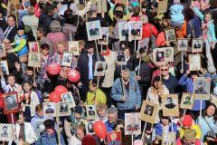 """11000 новочебоксарцев приняли участие в торжественном шествии и акции """"Бессмертный полк"""" День Победы Бессмертный полк"""