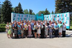 img_4023.jpgВ канун Дня химика на «Химпроме» открыли Доску Почета Химпром День города