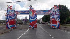 Площадь ждет болельщиковКрасную площадь Чебоксар подготовили к Чемпионату мира по футболу ЧМ-2018 Чемпионат мира по футболу 2018