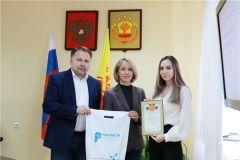НаграждениеРосреестр Чувашии наградил студентов вузов за научные работы Росреестр