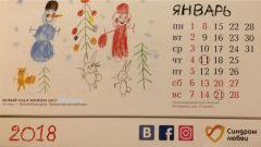 Ребенок из приемной семьи принял участие в конкурсе рисунков «Времена года»