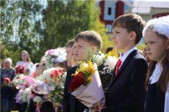Будущее Новочебоксарска. Фото: nowch.cap.ru2 сентября в Новочебоксарске за школьные парты сели 15160 учеников образование День знаний