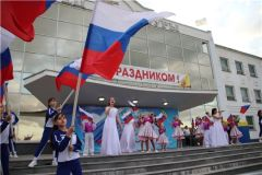 img_7981.jpegПраздничный концерт состоялся в День России в Новочебоксарске 12 июня — День России