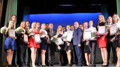 В День российского студенчества чествовали юношей и девушек, достигших значительных результатов в учебе, научной, творческой, управленческой деятельности День студента