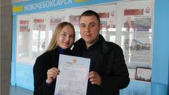 В Новочебоксарске молодым семьям начали выдавать свидетельства о праве на получение социальной выплаты на приобретение жилья