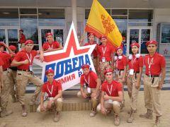 18 мая - республиканский слет кадет и юнармейцев «Вместе мы едины!» кадеты Юнармия
