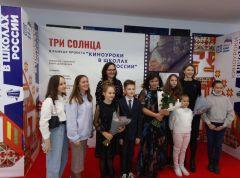 В Чебоксарах показали фильм «Три солнца», снятый в рамках проекта «Киноуроки в школы России» Единая Россия