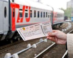 Фото yugtimes.comПервым делом билеты авиа ж/д билеты