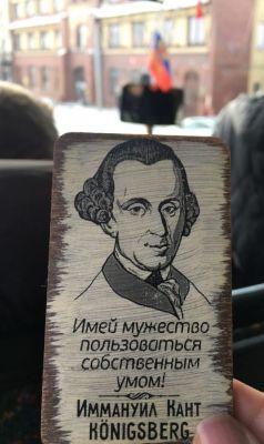 У туристов популярны сувениры-магниты с портретом и изречениями Канта.Давай вернемся в Калининград! Тропой туриста Путешествуем по России Кенигсберг Кант Калининград