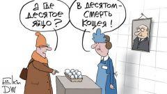 Карикатура Сергея ЕлкинаСнесла курочка яйцо, не простое яйца цены