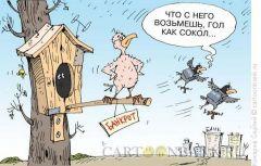 Карикатура Сергея Кокарева. cartoonbank.ruКак Вениамин Михайлович  два года за мебелью ходил