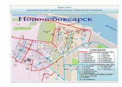 Карта ремонта дорог в Новочебоксарске в 2017-2018 гг. Асфальт начнет дымиться