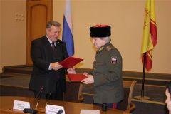 В Чувашии казакам доверили охрану леса Чувашия охрана леса казаки