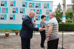 На «Химпроме» торжественно открыли Доску Почета