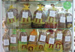 Почем хлеб в Чувашии хлеб цены