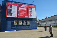 Кинотеатр «Сеспель» станет основной площадкой X Чебоксарского международного кинофестиваля Чебоксарский кинофестиваль-2017