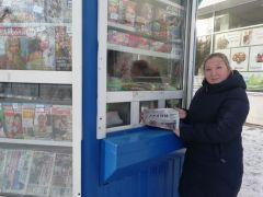 "Читательница Наталия Семенова. Фото автора""Грани"" всегда рядом"