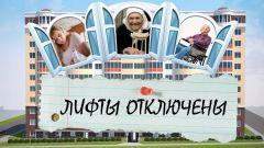 """Без лифта ООО """"Новлифт"""" лифт"""