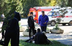 Массовое убийство в Керчи. Фото ТАССВ Керчи произошло массовое убийство. Погибли 20 человек, 50 пострадали убийство