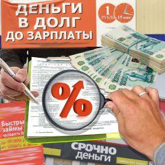 """© Коллаж Валерия БАКЛАНОВАКредитные схемы покруче """"одноруких бандитов"""" Кредит банки"""