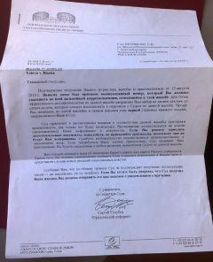 Ответ Страсбургского суда о регистрации жалобы.Дошла до Евросуда в поисках места в садике для дочери Страсбург Европейский суд по правам человека