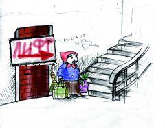 Рисунок Стеллы ЛИСИЦЫНОЙПо липовым документам сдавал дома Зона коррупции