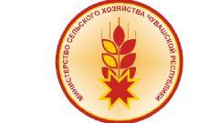 Конкурс проведет Минсельхоз Чувашии8 мая в Чувашии начинается прием заявок для участия в конкурсах на получение грантов малым формам хозяйствования конкурс