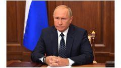 Фото с сайта http://www.kremlin.ru/Владимир Путин выступил с телеобращением по изменениям пенсионного законодательства Вдадимир Путин Пенсионная реформа