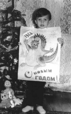 Новогодние воспоминания о СССР ТК подарки новый год