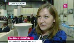 Репортаж о форуме вышел на 5 канале. За правду и справедливость Вдадимир Путин Палитра событий