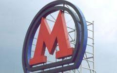 mietro_Minska.jpgПо делу взрыва в белорусском метро появлялся подозреваемый взрыв в метро траур Минск