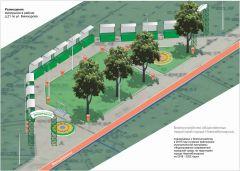 Так, по мнению разработчиков, должен выглядеть мини-рынок на ул. Винокурова, 21. Благоустроить всё Комфортная городская среда