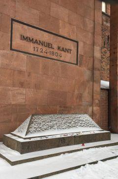 Иммануил Кант единственный, кто похоронен у стен Кафедрального собора. Давай вернемся в Калининград! Тропой туриста Путешествуем по России Кенигсберг Кант Калининград