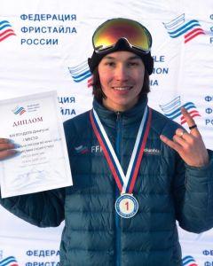 Дмитрий Мулендеев завоевал золото в слоуп-стайле на Кубке России