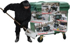 Коллаж Марии СмирновойГород от мусора очистят мусор