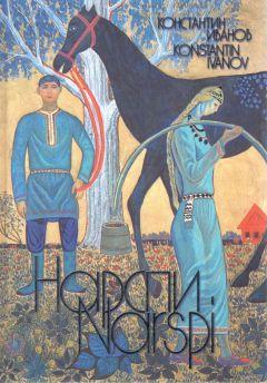 Поэма «Нарспи» издана на английском языке
