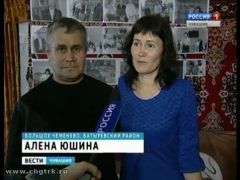 Житель Алатырского района нашёл сестру спустя полвека в Иркутской области