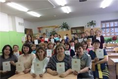 Участники тотального диктантаВ школах Новочебоксарска прошли мероприятия, посвященные Дню чувашского языка День чувашского языка
