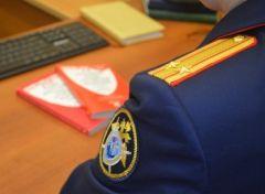 Прекращено делоВ Новочебоксарске прекратили дело о налоговом преступлении налоговые проверки