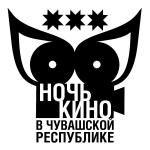 Объявлен победитель конкурса на лучший эскиз логотипа «Ночь кино» в Чувашской Республике